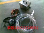 联杰LCX陆用电动送风防粉尘二人长管呼吸器