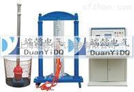 SDLYC电力安全工器具力学性能试验机