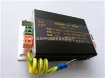 電涌保護器