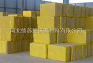 防火一级不然岩棉板产品系列