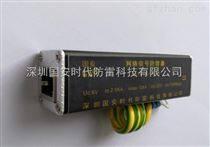 千兆网络信号防雷器,光纤网络防雷器