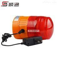 浙江顺通厂家直销LED磁铁座闪光警示灯LTD-5088C充电式干电池磁铁吸顶频闪灯