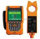 ZHCH-350高低压电流互感器变比无线测试仪