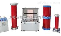 KD-3000串联谐振耐压试验装置