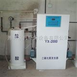 广西化学法二氧化氯发生器