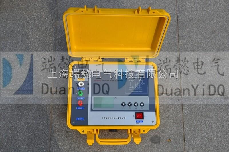 HF8402-E水内冷发电机绝缘电阻测试仪