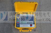 HF8403-F水內冷發電機絕緣電阻測試儀