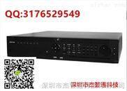 海康4路/8路/12路/16路数字硬盘录像机DVR