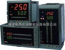 虹润推出NHR-5500系列手动操作器