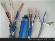供應信號電纜 MHJYV 礦用信號線 價格優惠
