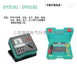 DY5102 DY5102 数字式绝缘电阻多功能测试仪