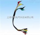 DCC系列四芯测试线