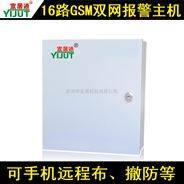 贵州16路GSM联网报警器 广东深圳厂家直销