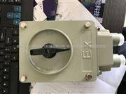 三相電機20A防爆電源開關價格