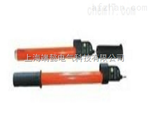 GYB110KV体式高压验电器
