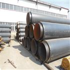 山东省DN273预制耐腐蚀发泡复合直埋保温管正规厂家//小区供暖复合管发泡一米报价
