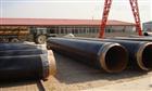 DN100厂家直销直埋热水预制保温管出厂价售价//现配货报价