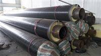 无缝DN219环保型输送雨水聚氨酯保温管目前预算单价
