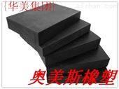 B2级橡塑保温板批发厂家