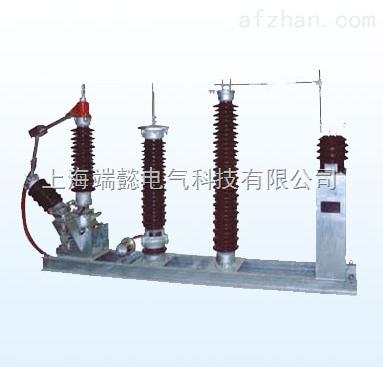 FST-500系列变压器中性点接地间隙保护装置