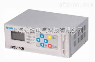 FST-XJ102蓄电池组巡检仪