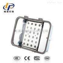 深圳海洋王NFC9175低顶灯