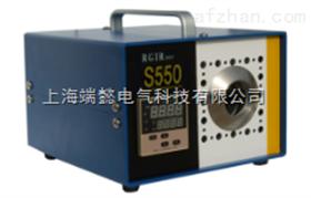 S550黑体辐射源