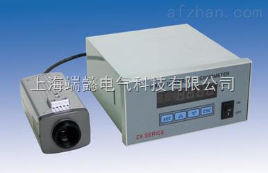 ZX-30在线式红外测温仪