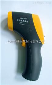 HT-866红外测温仪