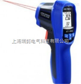 HT- 8965二合一双激光红外测温仪