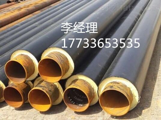 黑黄夹克管 /聚氨酯泡沫塑料保温管