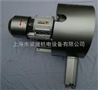 2QB720-SHH47Z新款梁瑾双段旋涡气泵
