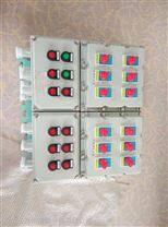 BXX51-6K防爆配电箱(动力检修箱)