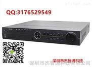 DS-7304HFH-SL-海康4路/8路/16路SDI数字硬盘录像机
