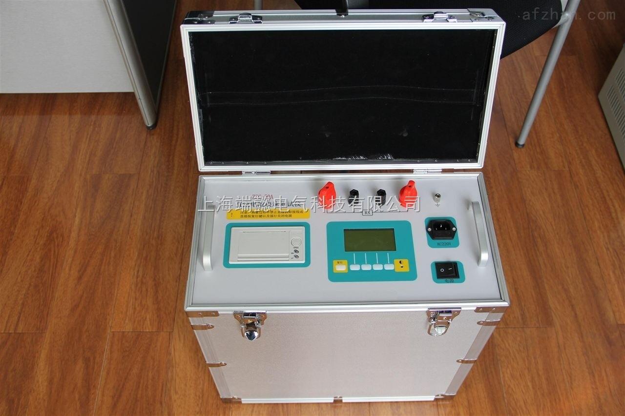 ZZC-50A直流电阻测试仪