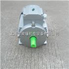 MS7114中研紫光电机MS7114