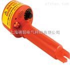 275 HVD 高压探测器