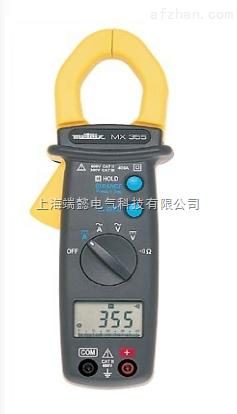 MX355 口袋型万用钳表