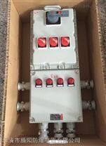 移动式防爆照明动力配电箱