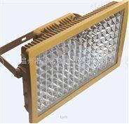30W防爆荧光灯 天津LED防爆灯批发价格