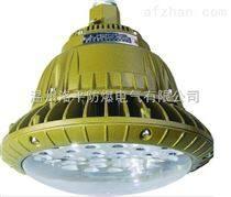 BED-150-40 IIC隔爆型LED防爆燈/直銷供應