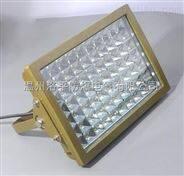 led防爆燈50w100W150W200加油站三防圓形