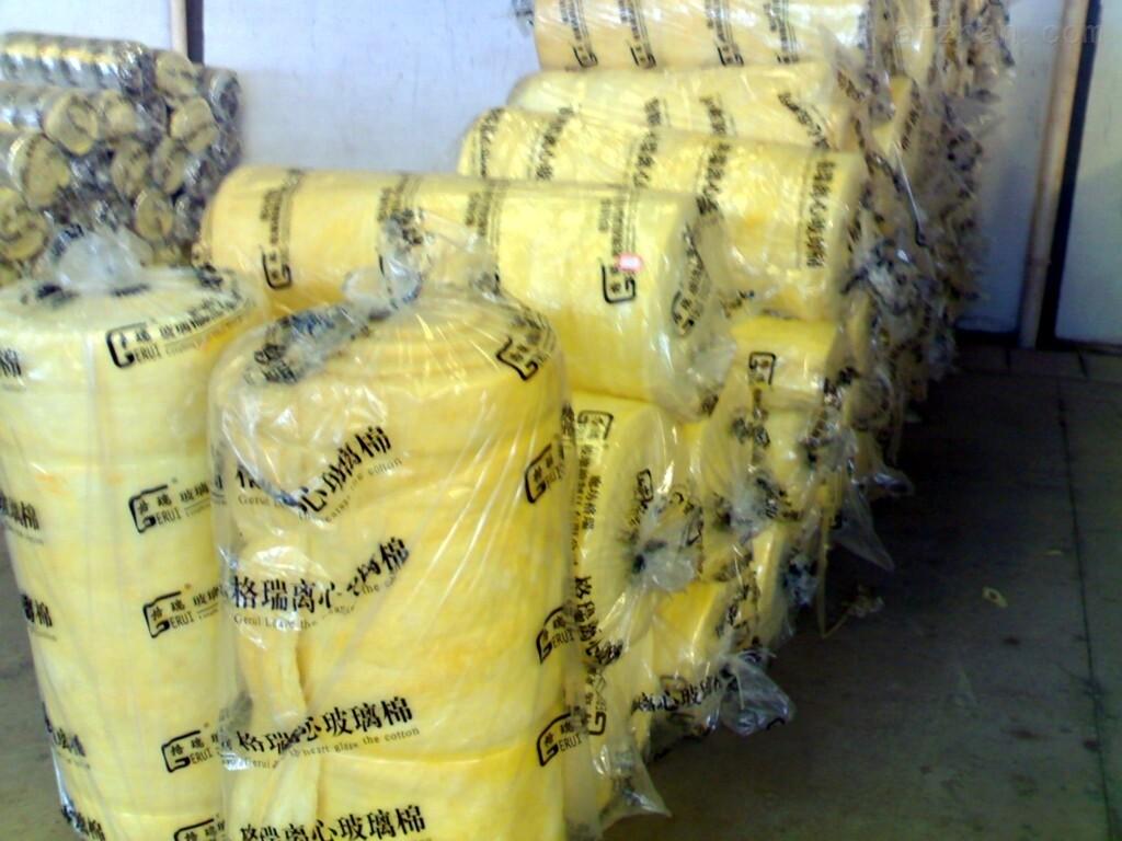 18K100保温玻璃丝棉价格、批发商