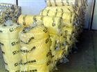 甘肃省钢结构铝箔玻璃棉批发商。。报价