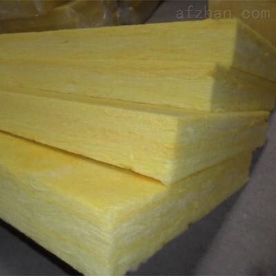 销售外墙保温(室内吸音)玻璃棉板每立方米报价