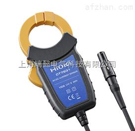 CT7631 AC/DC电流传感器