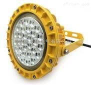 进口LED芯片圆形深圳LED防爆灯厂家