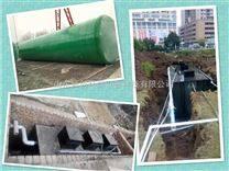 广西化工厂污水处理达标标准