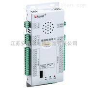 APSM直流电源监控系统