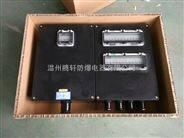 FXD防水防腐动力配电箱